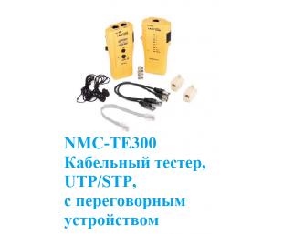 Простое и недорогое, но функциональное решение для тестирования UTP/STP кабеля