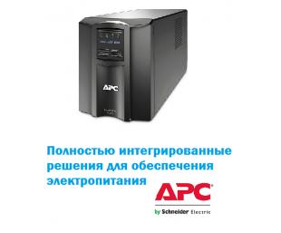 Источник бесперебойного питания APC Smart-UPS 1000VA LCD C 230