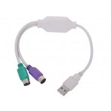 Конвертер USB Am -> 2хPS/2